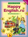Гдз по английскому языку 2 класс автор Кауфман