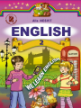 Гдз по английскому языку 2 класс автор Несвит Н