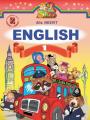 Гдз по английскому языку 1 класс автор Несвит