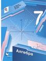 Гдз по алгебре 7 класс автор Мерзляк