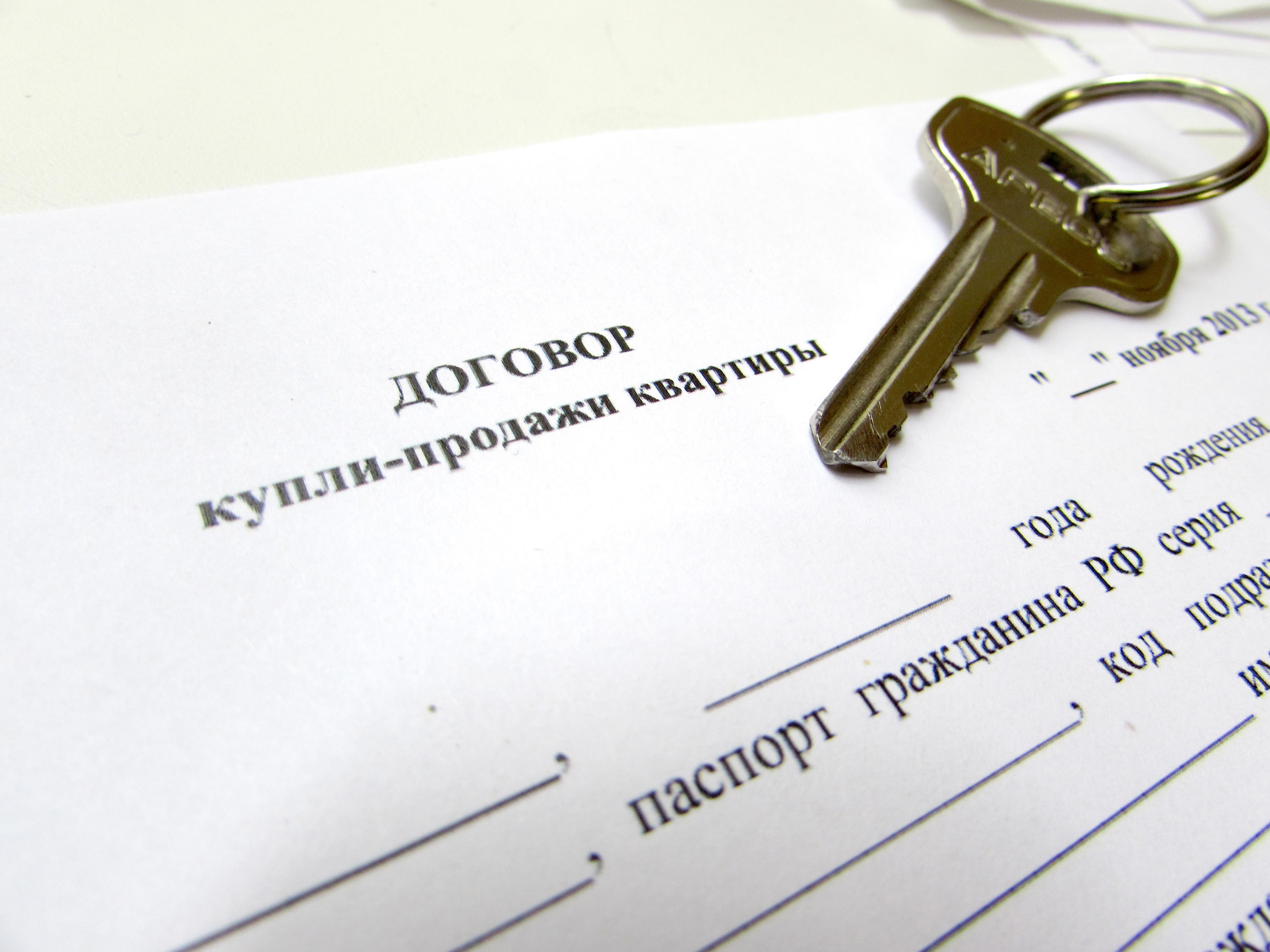 Документы, устанавливающие право распоряжаться имуществом