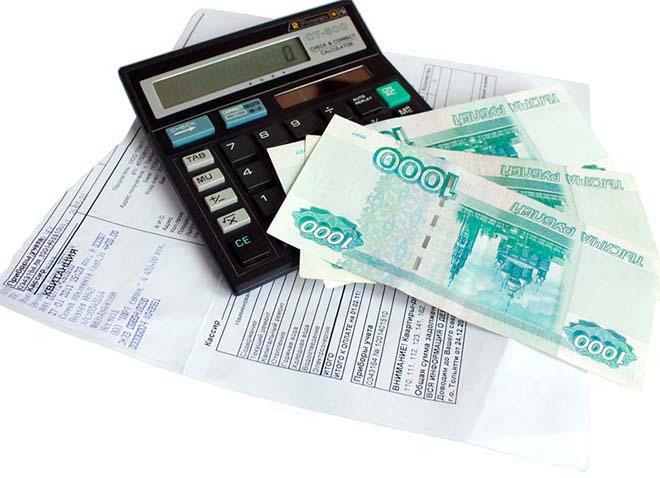 Госпошлина за выписку из ЕГРН - сколько платить