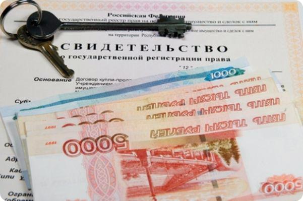 Платят ли в белгородской области пособие по усыновлению 8 тысяч