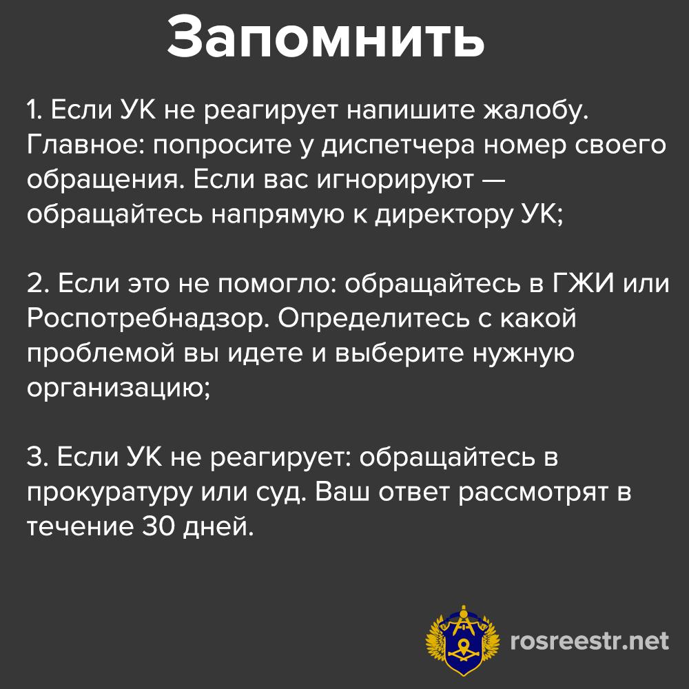 Доступ база данных уфмс россии